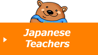 Japanese Teachers