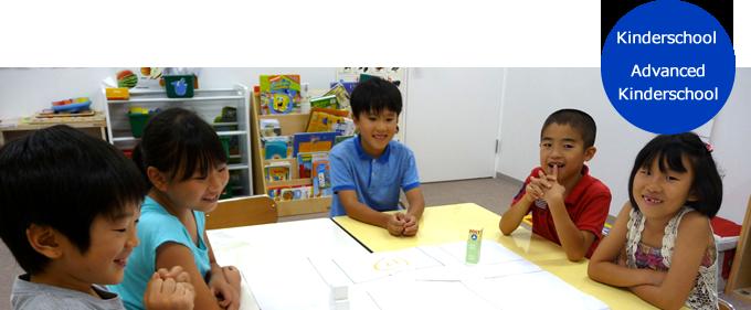 kinder-school