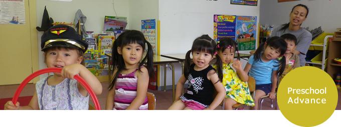Advanced Preschool ・ Kinderschool  / 園児クラス